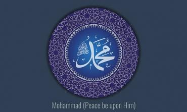 Love of the Prophet ﷺ