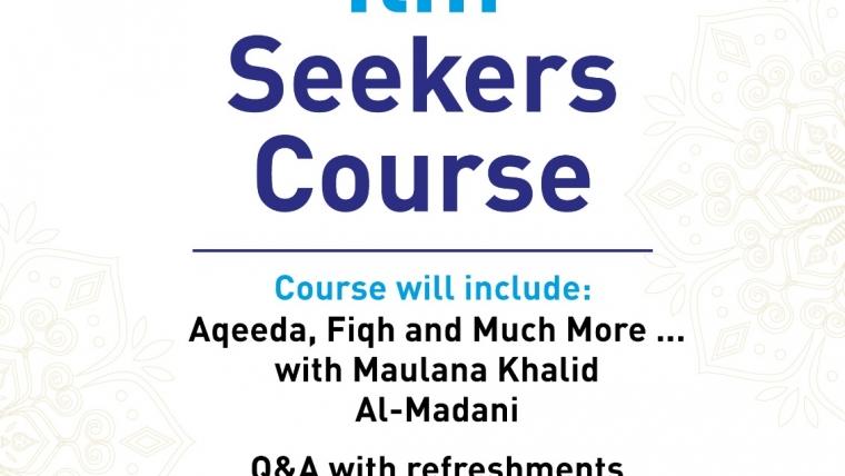 Ilms Seekers Course